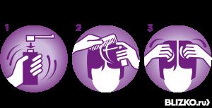 эль кранель против выпадения волос отзывы