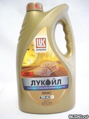 Моторное Масло Оптом Пермь