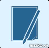 Реферат по предмету Подразделы логистики от компании Зачет  Реферат по предмету Линейное программирование