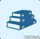 Заказать контрольнуют в Омске узнать цены на написание  Задачи по физике