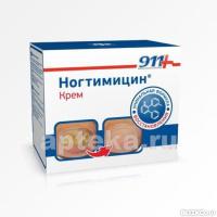 Стоп Актив - масло от грибка ногтей купить в Белорецке