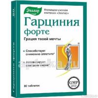 Купить Турбофит за 149 руб. со скидкой в Обнинске