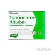 Купить Турбофит за 149 руб. со скидкой в Александрове
