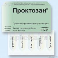 Купить Проктонол от геморроя в Усть-Ишиме
