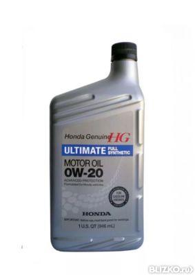 масло моторное honda 0w20 (синт.), 0,946 л