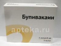 5194b28627da Обезболивающие препараты Озон купить, сравнить цены в Екатеринбурге ...