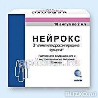 Финлепсин ретард 0,4 n50 табл пролонг ТЕВА от компании Apteka.ru ...