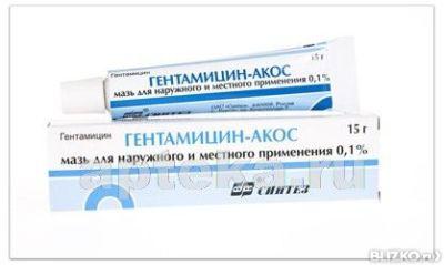 гентамицин-акос инструкция по применению мазь от чего