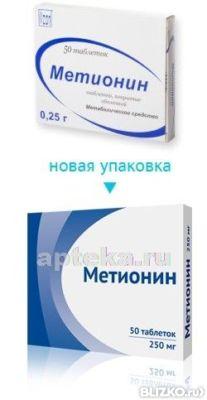 730290865225 Метионин 0,25 n50 табл п плен оболоч озон  ОЗОН,ООО от компании ...